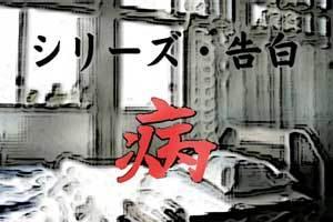 web_0026.jpg