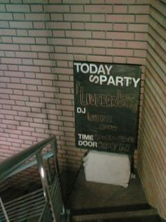 live_bar.JPG