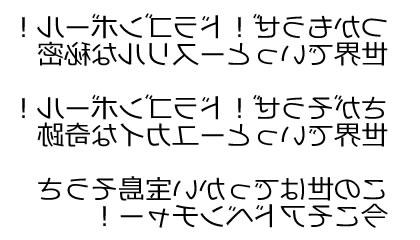 人 日本 外国 語 から 見 た