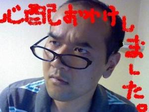 20090930004201.jpg