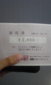091030_1615~01.jpg