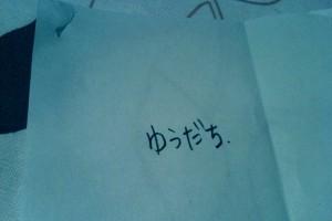 d41d8cd98f00b204e9800998ecf8427e_22.JPG