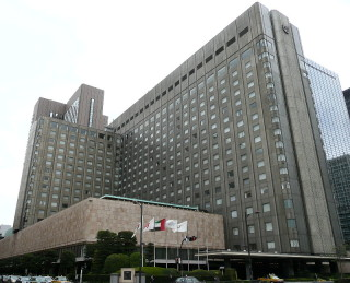 Imperial_Hotel_TOKYO_2007